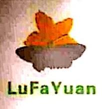 武汉绿发源生态农业科技有限公司 最新采购和商业信息