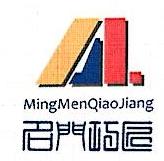 深圳市名门巧匠装饰设计工程有限公司 最新采购和商业信息