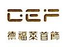 深圳市千禧之星品牌管理有限公司 最新采购和商业信息
