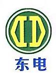福建东电电力设备有限公司 最新采购和商业信息