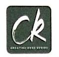 深圳创库设计顾问有限公司 最新采购和商业信息