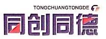 北京同创同德出入境服务有限公司 最新采购和商业信息