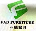 杭州华丰曲木家具厂 最新采购和商业信息