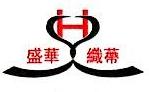 大连盛华织带有限公司 最新采购和商业信息