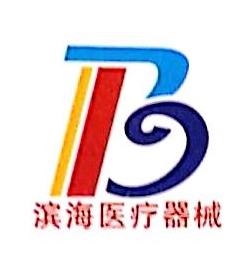 深圳滨海医疗器械有限公司 最新采购和商业信息