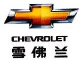 萍乡运通汽车技术服务有限公司 最新采购和商业信息