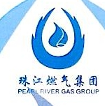 广东珠江燃气集团有限公司