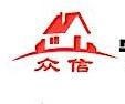 宁夏众信房地产评估有限公司 最新采购和商业信息
