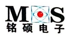 河南铭硕电子有限公司 最新采购和商业信息