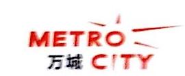 北京万城阳光文化传播有限公司 最新采购和商业信息
