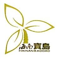 海南宝岛生物质能源有限公司