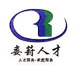 苏州工业园区娄葑就业服务有限公司 最新采购和商业信息