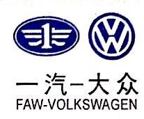 抚顺和昆汽车销售服务有限公司 最新采购和商业信息
