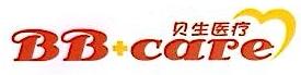 上海贝生医疗设备有限公司 最新采购和商业信息