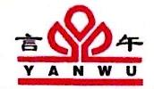 北京言午金属门窗装饰有限公司 最新采购和商业信息