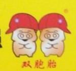 钦州双胞胎饲料有限公司 最新采购和商业信息