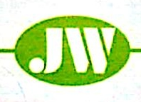惠州市健维企业服务有限公司 最新采购和商业信息