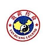 北京炎黄传奇生物科技有限公司 最新采购和商业信息