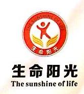四川生命阳光健康投资有限公司 最新采购和商业信息