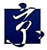 汕头市裕京酒业有限公司
