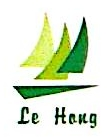 上海乐宏货物运输代理有限公司 最新采购和商业信息