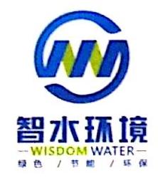 湖南智水环境工程有限公司 最新采购和商业信息
