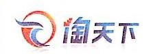 深圳市淘天下科技有限公司 最新采购和商业信息