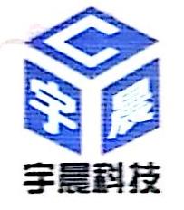 师宗宇晨科技贸易有限公司 最新采购和商业信息