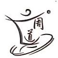 厦门周道茶业有限公司 最新采购和商业信息
