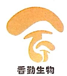 广东香勤生物科技有限公司 最新采购和商业信息