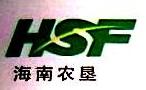 海南省农垦五指山茶业集团股份有限公司