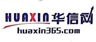 中盈华信科技有限公司 最新采购和商业信息