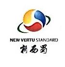 辽宁当代文化艺术品产权交易中心有限公司 最新采购和商业信息