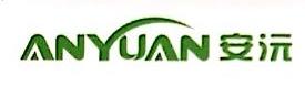 杭州安沅商贸有限公司 最新采购和商业信息