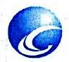 东莞市展兴机械设备有限公司 最新采购和商业信息