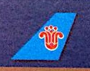 中国南方航空股份有限公司海南分公司