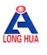 中山市朗华光电器材有限公司 最新采购和商业信息