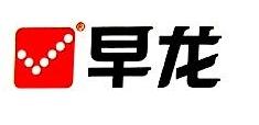 福州早龙食品有限公司 最新采购和商业信息