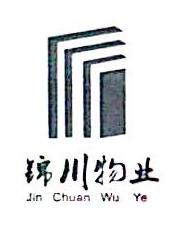 山东锦川物业管理有限公司 最新采购和商业信息