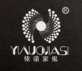 天津依诺家俬有限公司