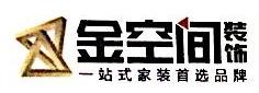 湖南长沙金空间装饰实业有限公司 最新采购和商业信息
