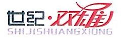 温州市双雄家具有限公司 最新采购和商业信息