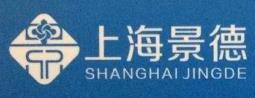 上海景德酒店设备有限公司 最新采购和商业信息