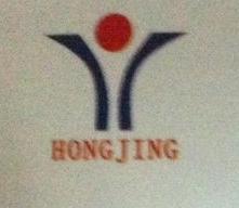 东莞市宏景包装材料有限公司 最新采购和商业信息