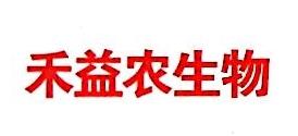 湖北禾益农生物有限公司 最新采购和商业信息