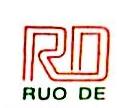 河南若德橡胶科技有限公司 最新采购和商业信息