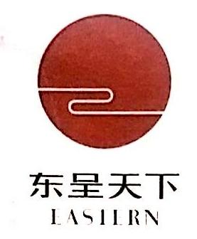 武汉东呈天下酒店管理有限公司 最新采购和商业信息