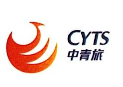 中青旅江苏商旅服务有限公司 最新采购和商业信息
