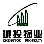 深圳市城投物业管理有限公司 最新采购和商业信息