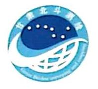 甘肃北斗勘测设计工程有限公司 最新采购和商业信息